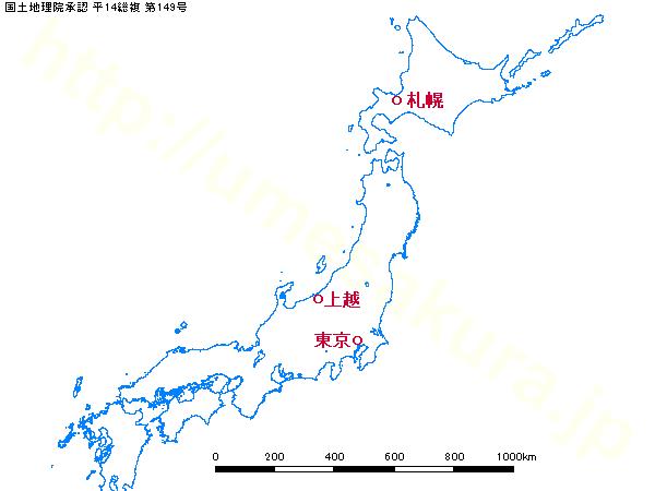 24 1月 2006 梅と桜 日本台湾年軽人的事情