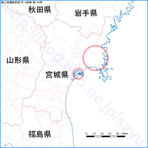 23 2月 2012 梅と桜 日本台湾年軽人的事情